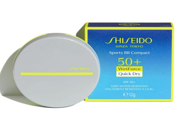 Shiseido bakım serisi ile güzelliğinizi güneşten koruyun